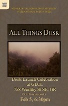 All Things Dusk book cover